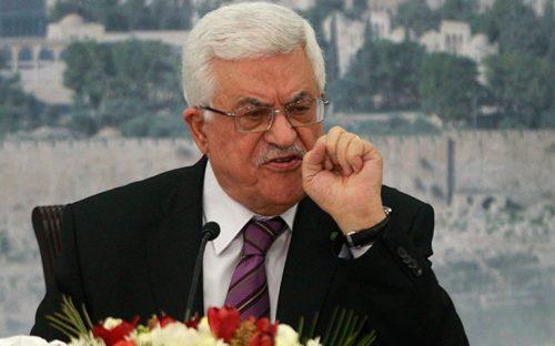 congela-israel-fondos-de-palestina