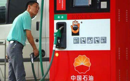 china-sube-precios-de-la-gasolina