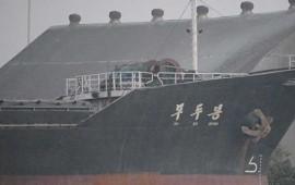 se-complica-salida-de-barco-norcoreano-de-aguas-mexicanas