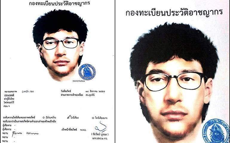 tailandia-ofrece-recompensa-por-sospechoso-de-atentado-difunde-retrato