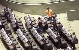 congreso-listo-para-tercer-informe-de-gobierno-de-pena-nieto