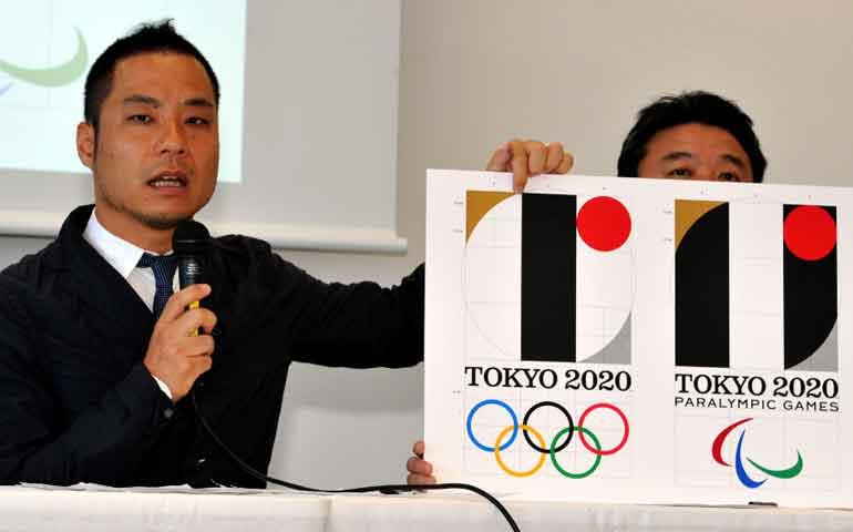 organizadores-desechan-logo-de-tokio-2020-por-plagio