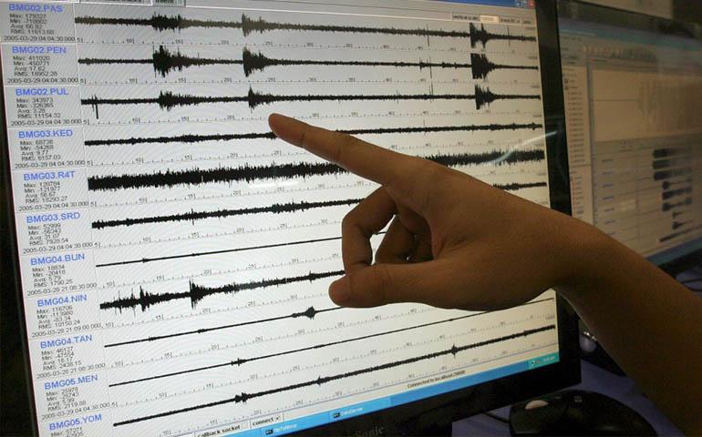 sismo-afecta-a-jalisco-durante-la-madrugada