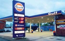 en-2017-podria-llegar-la-gasolinera-gulf