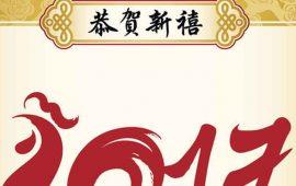 como-pinta-el-trabajo-y-el-dinero-segun-el-an%cc%83o-nuevo-chino