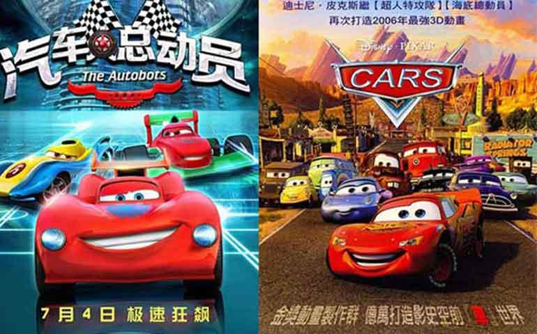 compan%cc%83ias-chinas-indemnizaran-a-disney-por-plagio-de-cars