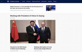 rusia-denuncia-hackeo-de-estados-unidos-a-sitio-web-de-putin