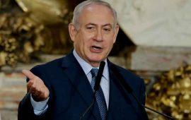 primer-ministro-de-israel-inicia-visita-de-trabajo-en-mexico