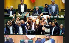 queman-bandera-de-eu-en-parlamento-de-iran