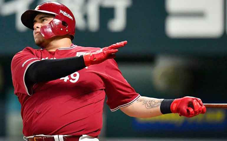 japhet-amador-suspendido-seis-meses-en-beisbol-de-japon-por-dopaje